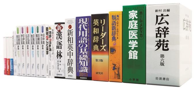 携帯電話(F-06E/F-07E/202F)『富士通モバイル統合辞書+』ダウンロード ...